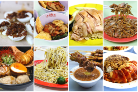 Famous Street Foods