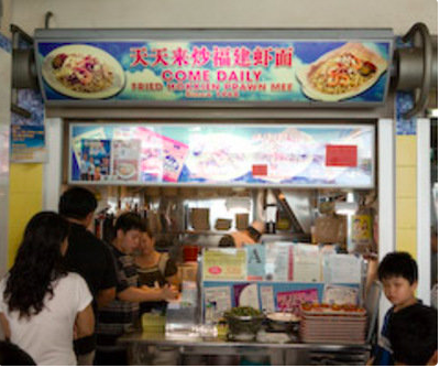 Come Daily Fried Hokkien Prawn Mee