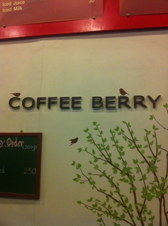 Coffee Berry Shop